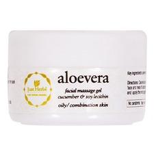 Aloe Vera Facial Massage Gel Cucumber/ Soy Lecithin