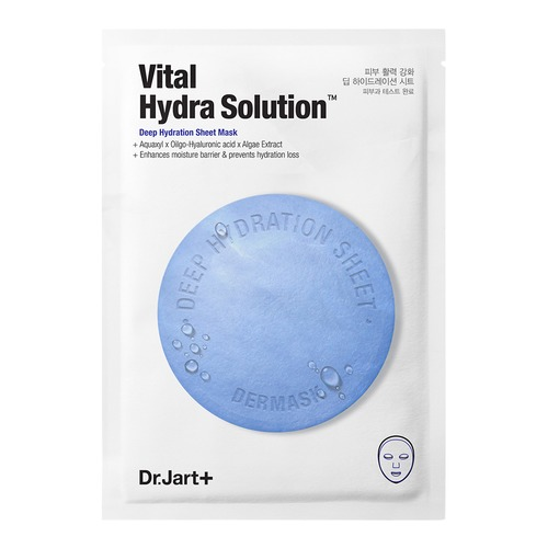 Mask Water Jet Vital Hydra Solution
